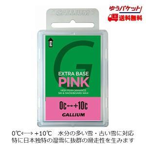 ガリウム ベースワックス ピンク GALLIU...の関連商品1