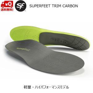 SUPERfeet トリムフィット カーボン trimfit CARBON|msp