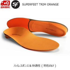 SUPERfeet インソール トリムフィット オレンジ スーパーフィート|msp