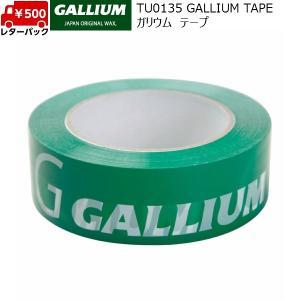 ガリウム テープ GALLIUM TAPE TU0135|msp