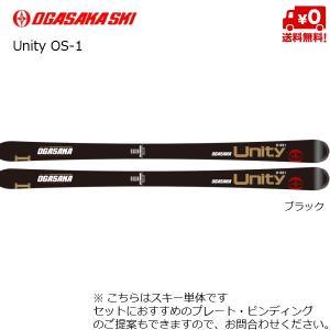 OGASAKA UNITY U-OS/1   ユニティシリーズの最高峰モデル。 強化材にZTCを(ゼ...