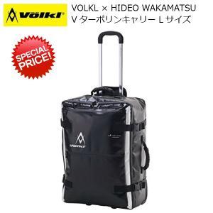 フォルクル キャリーバッグ VOLKL HIDEO WAKAMATSU V-ターポリンキャリー Lサイズ ブラック [V85-74140] msp