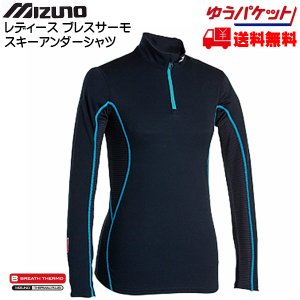 ミズノ レディース ブレスサーモミッドウェイト ハーフジップシャツ mizuno Z2JA5425 [Z2JA542572]|msp