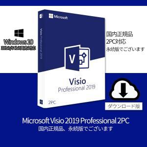 Office 365 または Office 2019 を PC または Mac に …