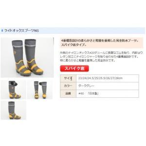 <daido(大同石油)> 信頼性抜群の日本製 ライトオックスブーツNS スパイク底 4重構造設計の柔らかさと軽量を重視した完全防水ブーツ #60 60-daido|msquall-y