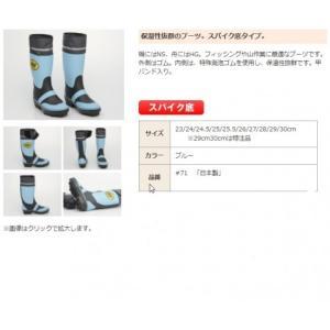 <daido(大同石油)>信頼の日本製 オビーブーツNS スパイク底 外側はゴム。内側は特殊発泡ゴムを使用し保温性抜群のブーツ23-28cm #71 71B23cm-28cm-daido msquall-y