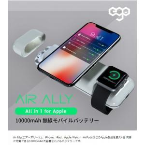 国内正規品 AirAlly エアーアリー All-in-1 for Apple 10000mAh A...