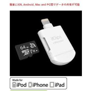 <国内正規品> Adam Elements iKlips miReader 4K Lightning Card Reader MFI認証 4K対応 ACRAD0GMIRNWH|msquall-y