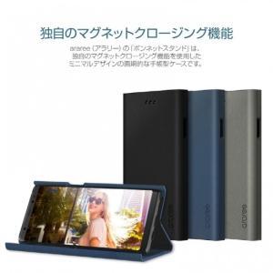 <araree(アラリー)>【Galaxy Note8】 BONNET STAND サフィアーノ風に仕立てた高級感のあるプレミアムフェイクレザー マグネットクロージング機能 AR11493GN8|msquall-y