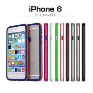 araree 【iPhone6s/iPhone6 4.7インチ】 Hue Bumper (ヒューバンパー) AR4601i6 AR4602i6 AR4603i6 AR4604i6 AR4605i6 AR4606i6 AR4607i6 AR4608i6 AR4609i6|msquall-y