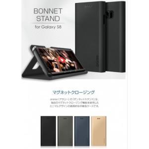 <araree>【Galaxy S8 5.8インチケース】 BONNET STAND(ボンネット スタンド)プレミアムフェイクレザーを使用 マグネットクロージング機能搭載 AR9700S8|msquall-y