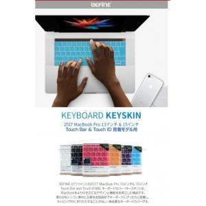 <BEFiNE ビファイン>MacBook Pro 13インチ/2017年 Macbook Pro 15(Touch Bar搭載モデル ) キースキン キーボードカバー ベーシック 日本語配列 JIS BF10974|msquall-y