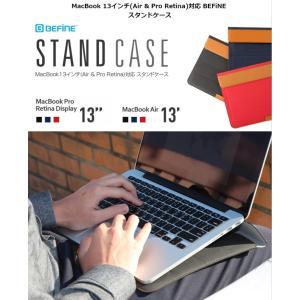 【BEFiNE】MacBook(Air & Pro Retina) 13インチ対応 スタンドケース 革とファブリックのコンビネーション(スタンドケース、収納) BF7259 BF7260 BF7261  |msquall-y