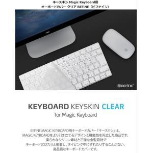 <国内正規品>【BEFiNE】 Magic Keyboard カバー クリア 薄型0.23mm (ビファイン)マジックキーボード JISレイアウトに対応 BF7352MK|msquall-y