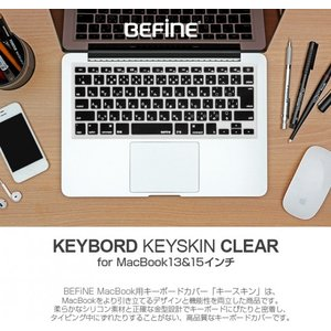 【BEFiNE】MacBook Air /MacBook Pro 13インチ 15インチ キーボードカバー クリア(ビファイン) 0.23mmという超薄型 BF7412|msquall-y