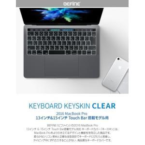 【BEFiNE】Macbook Pro 13インチ(2016)/Macbook Pro 15インチ(2016) Touch BarとTouch ID対応 キースキン キーボードカバー クリア BF9439|msquall-y