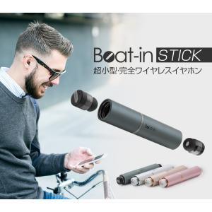 <国内正規品>Beat-in ビートイン ワイヤレスイヤホン Beat-in Stick Bluetooth 4.1対応 左右 ケーブル要らずの完全独立型 BI9318 BI9319 BI9320|msquall-y