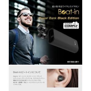 <国内正規品>Beat-in Power Bank Black Edition(ビートイン)バッテリー付き Bluetooth 4.1対応 左右ケーブル要らず完全独立 BI9918|msquall-y