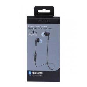 <NAGAOKA(ナガオカ)> SBC/AAC対応 Bluetooth 4.1対応ワイヤレスイヤフォン 高音質カラフルbluetoothイヤホン BT807GBK BT807LBL BT807PRBL BT807WGR|msquall-y