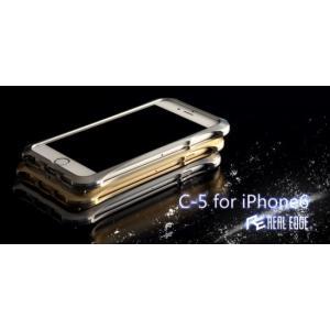<入曽精密>【iPhone6s/iPhone6 4.7インチ】REAL EDGE C-5 for iPhone6(ジュラルミンより削り出した傑作、わずか22g超軽量日本製 アルミバンパー)C5-SV|msquall-y