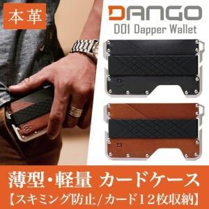 <国内正規品> DANGO D01 DAPPER WALLET カードケース レザー ウォレット アルマイト加工済みシャシー 68gの軽量 DGO-DAP-WB|msquall-y
