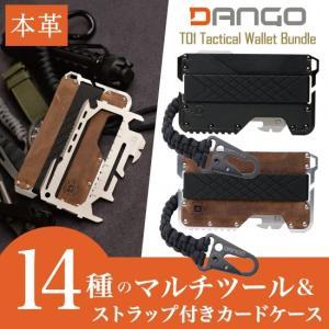 <国内正規品> DANGO T01 TACTICAL WALLET カードケース レザー ウォレット シャシー 14種類のマルチツール 軽量96g カラビナ&シリコンバンド付属 DGO-TAC|msquall-y
