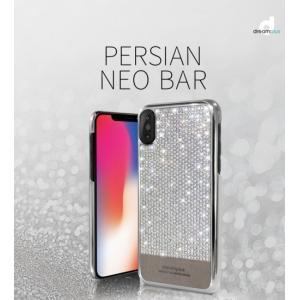 <dreamplus(ドリームプラス)>【iPhone X 5.8インチ】 Persian Neo Bar 本革+ラインストーン キラキラもいいけどシックなレザーもいいという方 DP10146i8|msquall-y