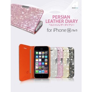 <Dreamplus> 【iPhone SE iPhone 5s/5両対応】 手帳型 Persian Leather Diary(ドリームプラス) キラキラのラインストーン DP61571i5se DP61572i5se|msquall-y