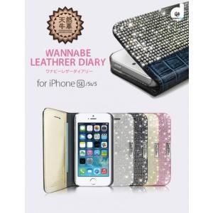<Dreamplus> 【iPhone SE iPhone 5s/5両対応】 手帳型 Wannabe Leathrer Diary(ドリームプラス レザーダイアリー) 本革+ラインストーン DP61575i5se|msquall-y