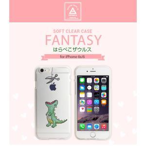 <Dparks> 【iPhone6s/iPhone6 4.7インチ】 ソフトクリアケース ファンタジーはらぺこザウルス はらぺこな恐竜がアップルロゴを食べちゃうぞ! DS7366i6S |msquall-y