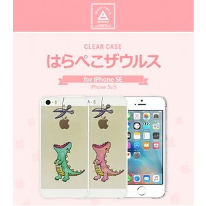 <Dparks> 【iPhone SE iPhone 5s/5両対応】 クリアケース カバー Dparks はらぺこザウルス(ディーパークス ハラペコザウルス) DS7969iSE DS7970iSE|msquall-y