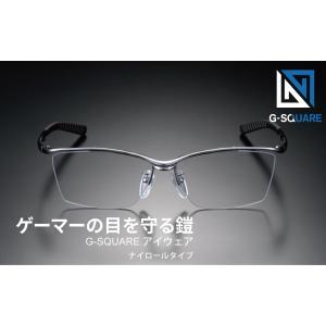 NIDEK ニデック  G-SQUAREアイウェア Casual Model ナイロールタイプ まぶ...