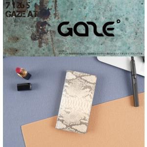 <GAZE(ゲイズ)>【iPhone XR 6.1インチ】 手帳型 Milk Snake Diary 表面にエナメルコーティング、そしてスネイク(ヘビ)型押しを施した高級感 GZ13485i61 msquall-y