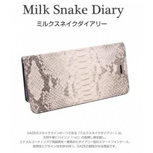 <GAZE>【iPhone6s/iPhone6 4.7インチ】 Milk Snake Diary(ミルクスネイクダイアリー) GZ3975i6|msquall-y