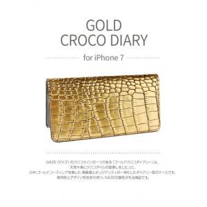<GAZE(ゲイズ)>【iPhone 8/7 4.7インチ】 手帳型 Gold Croco Diary(ゴールドクロコダイアリー) 天然皮革に24k(24金)コーティング GZ8002i7|msquall-y