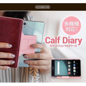 <HANSMARE>【Xperia,Galaxy,AQUOS PHONE,ARROWS等】手帳型 5インチ多機種スマートフォンケース CALF Diary(カーフダイアリー) HAN7014 HAN7015 HAN7016|msquall-y