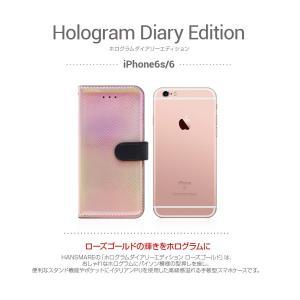 <HANSMARE>【iPhone6s/iPhone6 4.7インチ】 手帳型 Hologram Diary Edition(ハンスマレ ホログラムダイアリーエディション) HAN7325i6S|msquall-y