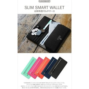 <HANSMARE>【Xperia,Galaxy,AQUOS PHONE,ARROWS等】手帳型 お財布ケース5.5インチ多機種対応スマートフォン Slim Smart Wallet マルチケース HAN7577 HAN7578|msquall-y