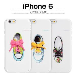 <Happymori>【iPhone6 4.7インチ】 Vivid Bar (ビビッドバー) HM4192i6 HM4193i6 HM4194i6|msquall-y