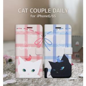 <Happymori>【iPhone6s/iPhone6 4.7インチ】 手帳型 Cat Couple Diary(ハッピーモリ キャットカップルダイアリー) HM6638iP6S HM6639iP6S  msquall-y
