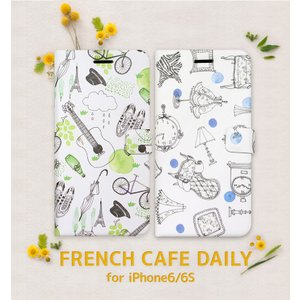 <Happymori>【iPhone6s/iPhone6 4.7インチ】 手帳型 French Cafe Diary(ハッピーモリ フレンチカフェダイアリー) HM6644iP6S HM6645iP6S|msquall-y