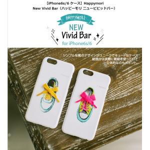 <Happymori>【iPhone6s/iPhone6 4.7インチ】 New Vivid Bar(ハッピーモリ ニュービビッドバー) HM7172i6S HM7173i6S|msquall-y