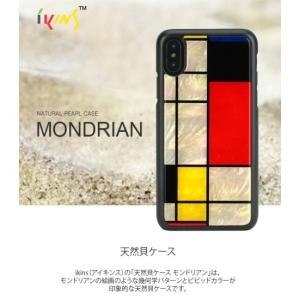 <ikins(アイキンス)>【iPhone X/XS 5.8インチ】 Mondrian 天然貝 テレビや雑誌でも紹介されてるおしゃれなケース I10980i8 I10981i8|msquall-y