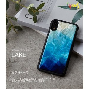 <ikins(アイキンス)>【iPhone X/XS 5.8インチ】 ikins Lake 天然貝 美しい湖のイメージ表現したデザイン I13939i58 I13940i58|msquall-y