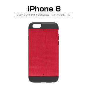 <Man & Wood>【iPhone6s/iPhone6 4.7インチ】天然木 プロテクションタイプ Azalea(アゼリア)ブラック I4495i6 msquall-y