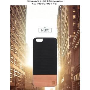 <Man&Wood> 【iPhone6s/iPhone6 4.7インチ】 天然木使用 Nero(マンアンドウッド ネロ) I6967iP6S msquall-y