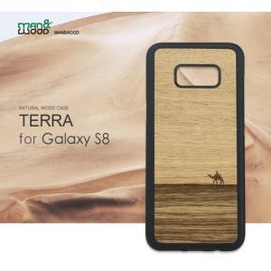 <Man&Wood(マンアンドウッド)>【Galaxy S8 5.8インチケース】Terra(テラ)天然木を使ったナチュラルなウッドの質感 I9750S8|msquall-y