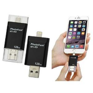 <国内正規品> PhotoFast(フォトファースト) i-Fast Drive EVO Lightning / USB メモリー iPhone機種変更時のデータ移動・コピーに 128GB IFDEVO128GB|msquall-y