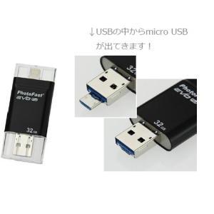 <国内正規品> PhotoFast(フォトファースト) i-Fast Drive EVO Plus ...