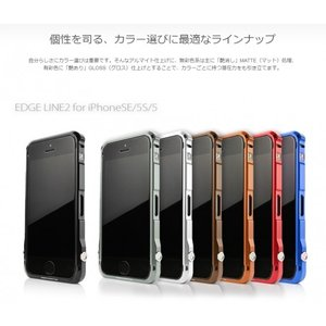 <alumania>【iPhoneSE/5S/5】 EDGE LINE2-BUMPER for iPhoneSE/5S/5 従来の切削精度や仕上げをそのままに実現 IP-A1607-GM IP-A1607-SI IP-A1607-BR msquall-y
